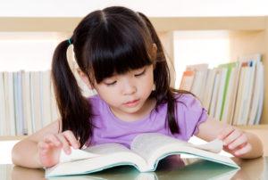 Vier nieuwe methodes voor voorgezet technisch lezen